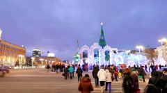 Administration of the city of Yekaterinburg, Russia - stock footage