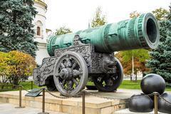 Tsar cannon in moscow Kuvituskuvat