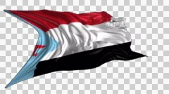 Flag of south Yemen Stock Footage