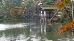 Kenroku-en, located in Kanazawa, Ishikawa, Japan Stock Footage