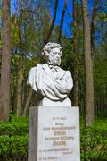 Poet pushkin sculpture in museum-estate arkhangelskoye - moscow russia Stock Photos