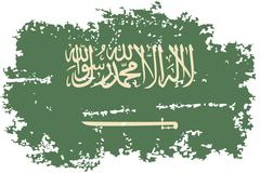 Saudi Arabia grunge flag. Vector illustration. Stock Illustration