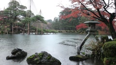 Kenrouken-japanese garden Stock Footage