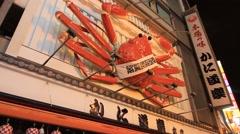 JAPANESE RESTAURANT CRAB Stock Footage
