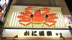 JAPANESE CRAB RESTAURANT Stock Footage