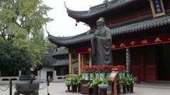 Confucius temple in Nanjing Stock Footage