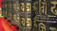 Prayer Wheel bells - 1080p Stock Footage