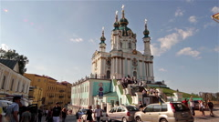 ST. ANDREWS CHURCH KYIV KIEV UKRAINE Stock Footage