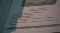 Holy Quran in Ukrainian Language in Kiev Ukraine Stock Footage
