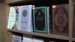 Islamic Books in Kiev Ukraine Stock Footage