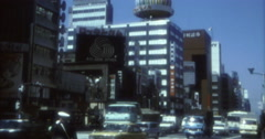 Tokyo 70s 16mm Center Cross Road Stock Footage