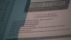 Ukrainian Language Holy Quran in Kiev Ukraine Stock Footage