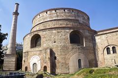 Galerius' Rotunda of St. George (Galerius' Tomb) in Thessaloniki,Greece Stock Photos