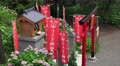 Japanese Shinto Shrine With Red Banners  4K Footage