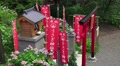 Japanese Shinto Shrine With Red Banners  HD Footage
