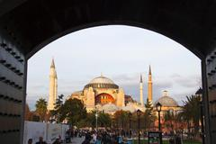 Stock Photo of Hagia Sophia, Istanbul, Turkey