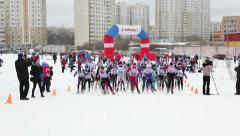 Ski race competition in Moscow. Mass start. Stock Footage