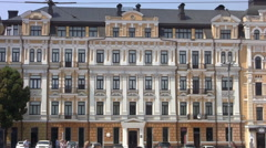 Historical Buildings in Kiev Ukraine Stock Footage