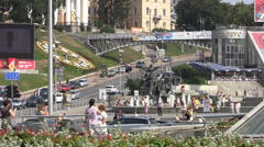 Center of The City Kiev Stock Footage