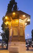 Sebil, historic fountain of Sarajevo, Bosnia and Herzegovina - stock photo
