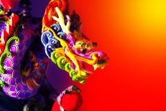 colorful dragon - stock photo