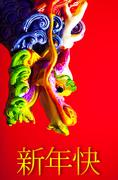 colorful dragon - stock photo