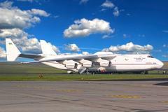 Antonov an-225 mriya Stock Photos