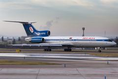 Belavia Stock Photos