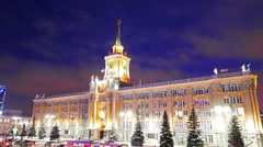 Administration building of the city of Yekaterinburg, Russia Stock Footage