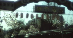 Toyko 70s 16mm Market Entrance Sign Stock Footage