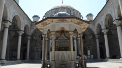 Courtyard of Fatih Mosque Stock Footage