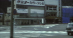Kegon Japan 70s 16mm Street View Stock Footage