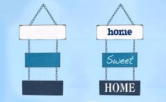 sweet home - stock illustration