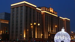 The building of the State Duma in Moscow in winter with backlight Stock Footage