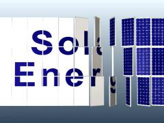 Solar Panel plant with title for presentation DV_PAL Stock Footage