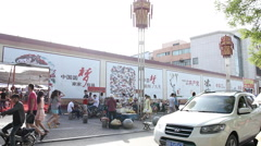 Chinese market in Jiayuguan, China - stock footage
