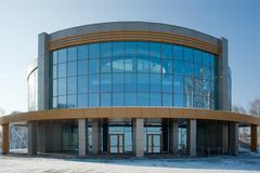 radiological center, Tyumen, Russia - stock photo