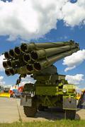 Rocket launcher - stock photo