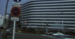 Atami Nagoja 70s 16mm Street Big Building Stock Footage
