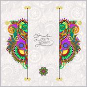 Unusual floral ornamental template Stock Illustration