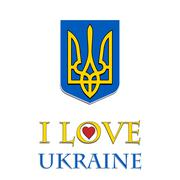 I love Ukraine Stylish illustration Stock Illustration