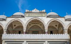 Suleymaniye Mosque arcade and blue sky in Istanbul Kuvituskuvat
