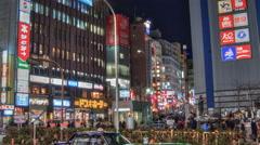 Time lapse taken in Takadanobaba area of Shinjuku Tokyo in Japan. Stock Footage
