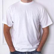 Guy in a white shirt Stock Photos