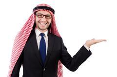 Arab man in specs holding hands  isolated on white - stock photo