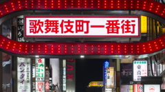 Time lapse of part of the Kabukicho red light district in Shinjuku Tokyo Stock Footage