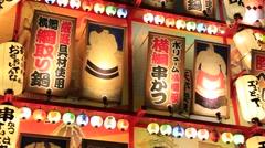 Osaka, JP - January 24, 2015:  Traditional Japanese paper lanterns are displayed Stock Footage