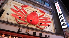 Osaka, JP - January 24, 2015:  A big crab sign moving outside a restaurant in Stock Footage