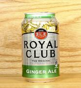 Can of Royal Club Ginger Ale - stock photo