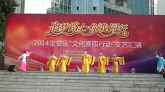 Shenzhen, China: literary singing and dancing show Stock Footage